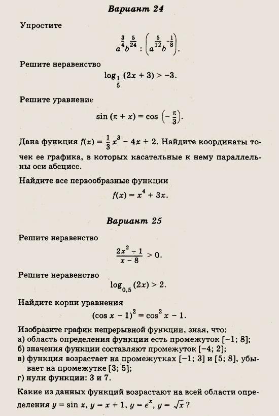 Ulp по укр яз за 9 класс к учебнику бондаренко и ярмалюк