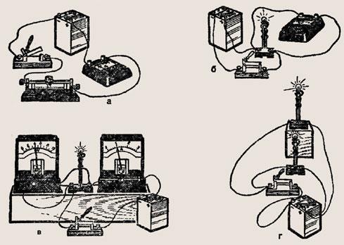 Начертите схемы установок