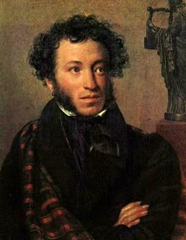 А с пушкин портрет работы о а