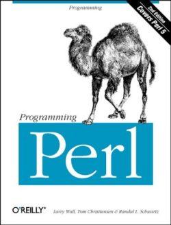 Иллюстрированный самоучитель по Perl