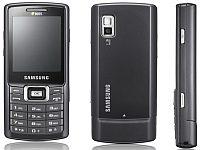 мобильные телефоны, товары