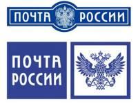 Почта России диверсифицируется