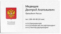 История визиток и их функциональное назначение