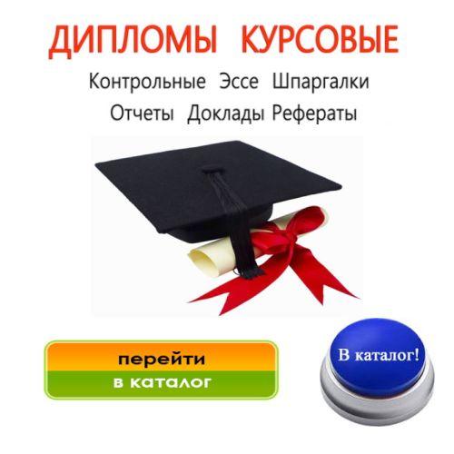 Анита Саркисян - полная биография