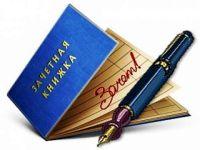 Советы для школьников: как правильно писать сочинения по литературе?